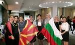 Лайънс партньорство между Велинград и Скопие